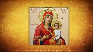 Чудотворна икона на Света Богородица пристигна в София