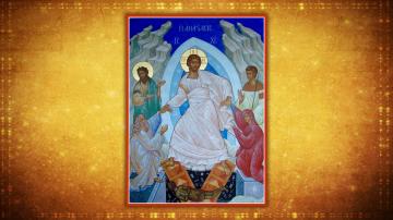 Днес е Великден - най-светлият празник за православните християни