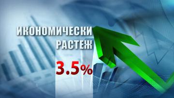 НСИ: 3,5% ръст на икономиката на България за първото тримесечие на 2018 г.