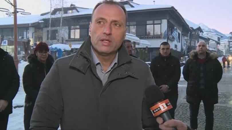 Снимка: В Банско са разочаровани от решението на ВАС за плана за Пирин