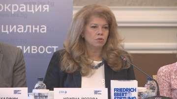 Илияна Йотова участва в конференция за потенциала на ЕС