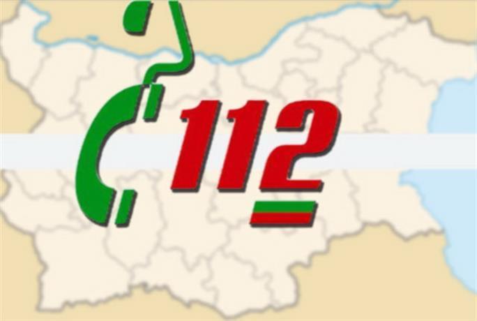 Снимка: Телефон 112 вече е достъпен и за хора с увреждания