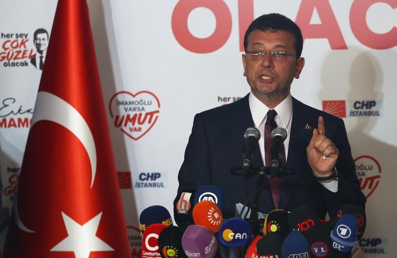 Върховният изборен съвет на Турция (ВИС) обяви на 24 юни