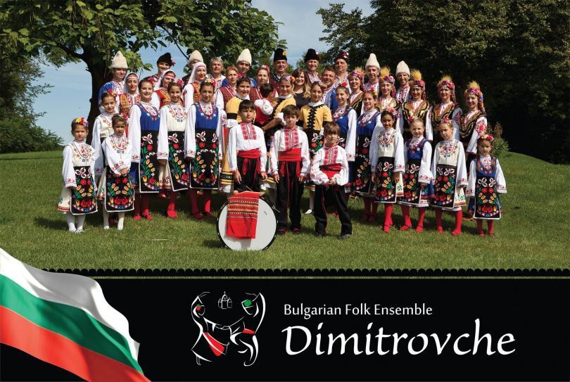 снимка 22 Отвъд границите: Димитър Минков: Танцът е най-късият път към хората