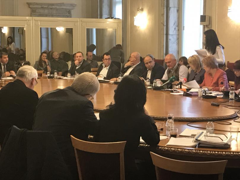 депутатите приеха наполовина второ четене бюджета общественото осигуряване