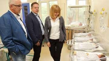 Отпускат близо 6 млн. лв в подкрепа на общински болници и ДКЦ-та
