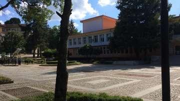 центъра на Малко Търново