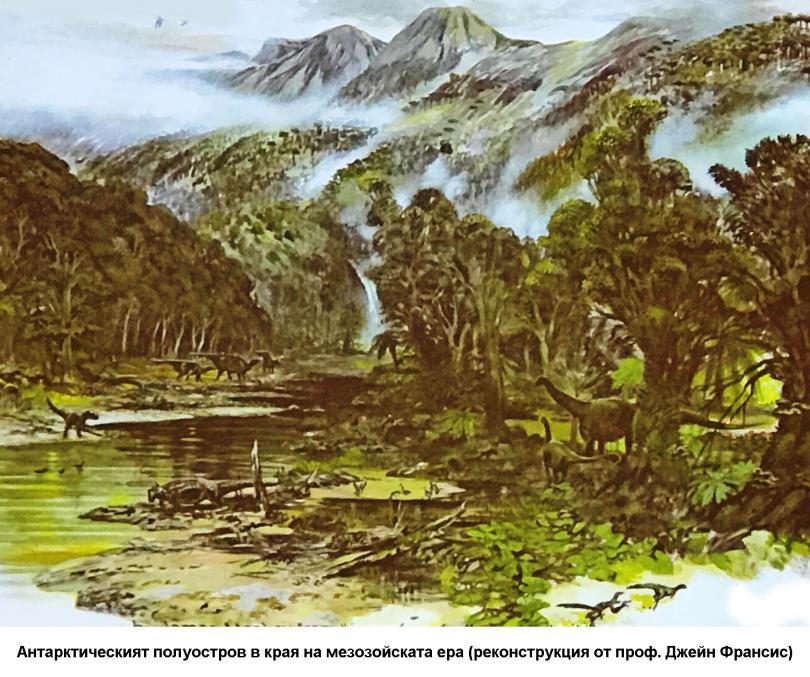 български геолози откриха пет фосили растения антарктида