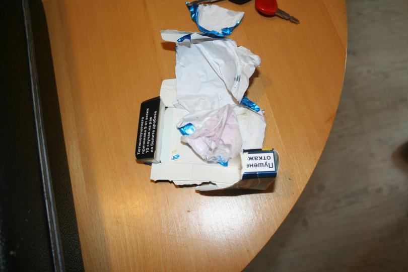 снимка 10 ГДБОП разби организирана престъпна група за наркотици в Бургаско