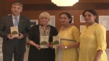 Български превод на древни санскритски текстове беше представен в Индия