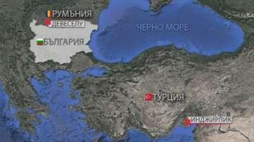 Турция: Русия не е искала да използва Инджирлик