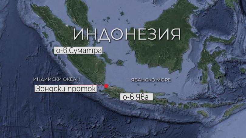 снимка 1 Броят на жертвите след опустошителното цунами в Индонезия продължава да расте