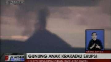 В Индонезия липсва система за предупреждение за цунами при вулканични изригвания