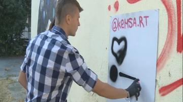 Как се преподава улично изкуство?