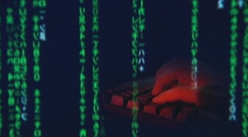 австралийска банка загуби данните милиона потребители