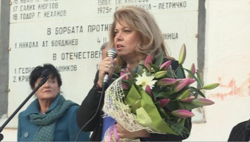 Вицепрезидентът Илияна Йотова коментира гражданските протести в страната. Тя ги