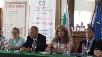 Пловдив е домакин на среща на Асоциацията на българските училища в чужбина
