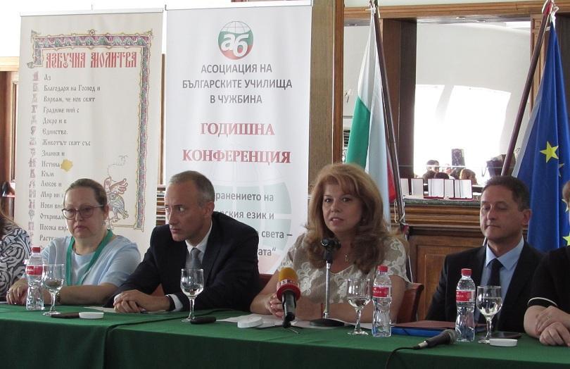 На 12-тата среща на Асоциацията на българските училища в чужбина