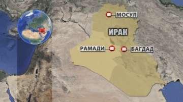 Стратегическа победа в Ирак