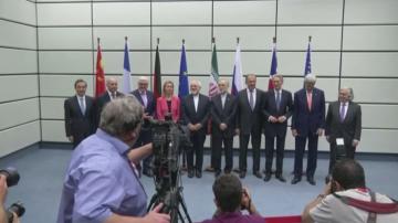 Иран се оттегля от ядрената сделка от 2015 г.