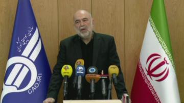 Иран призна за свалянето на украинския самолет