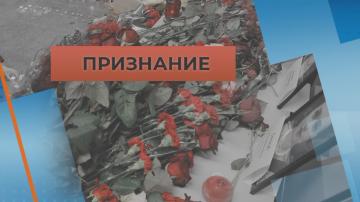Иран потвърди, че неумишлено е свалил украинския самолет