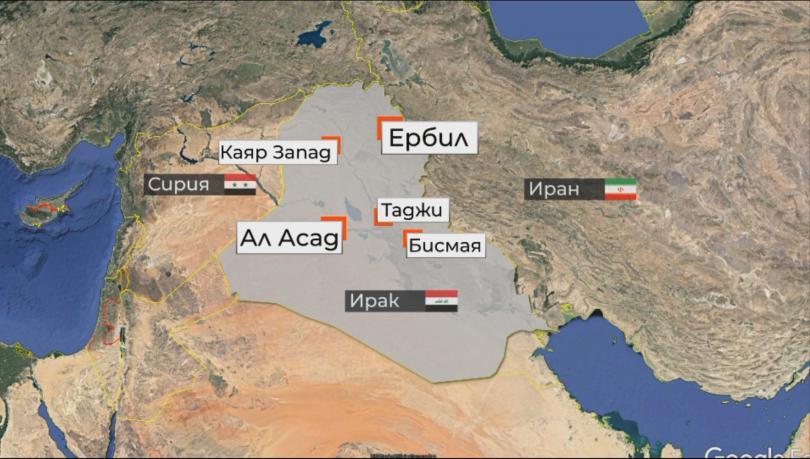 снимка 1 Няма жертви от силите на НАТО при иранските удари срещу бази в Ирак