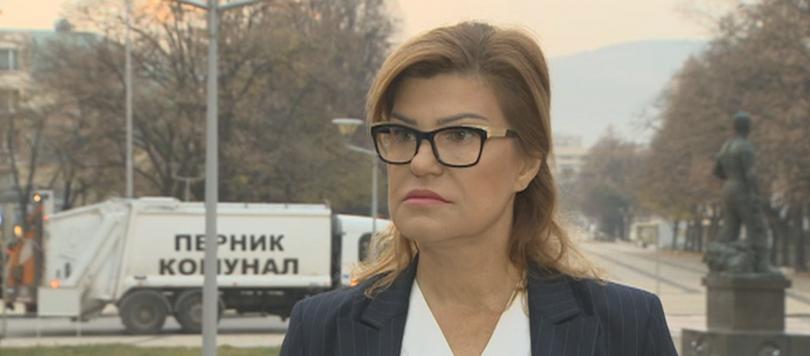 ирена соколова вярно съм забавила въвеждането воден режим перник