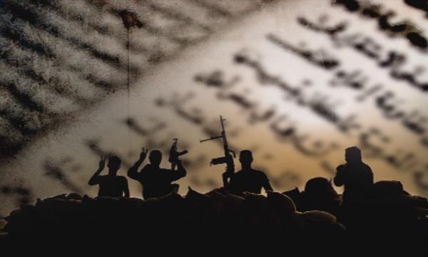 снимка 1 Ислямска държава взриви известна иракска джамия в Мосул