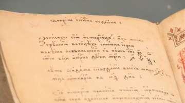Софрониевият препис на История славянобългарска беше показан в Брюксел