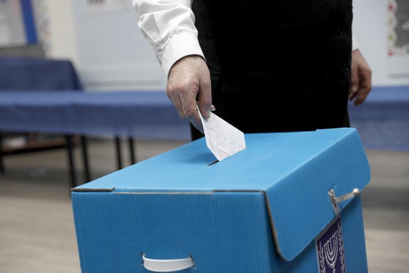 За втори път в рамките на 5 месеца парламентарни избори