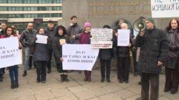 Протест срещу Истанбулската конвенция