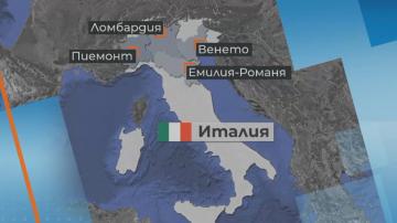 Консулството ни в Милано: Българи не са търсили помощ във връзка с карантината