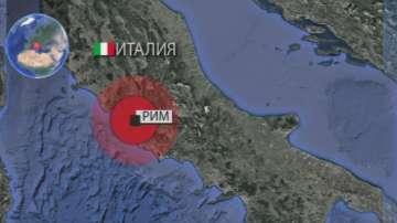 От нашия колега Калин Дацов от Рим: Няма пострадали хора при взрива