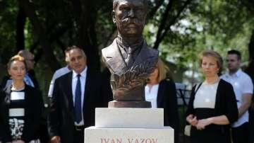 Откриха паметник на Иван Вазов в Загреб