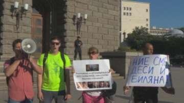 Граждани на протест с искане за незабавно освобождаване на Десислава Иванчева