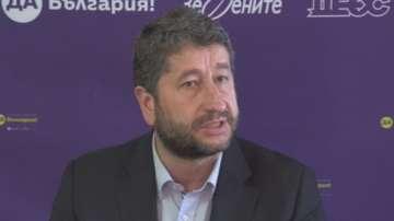 Христо Иванов: Хората не гласуваха за Борисов, а против Нинова