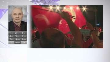 От нашите пратеници: Дори опозицията подкрепи митингите в Анкара