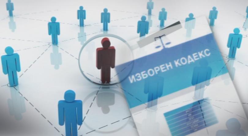 предизборната агитация български решиха депутатите