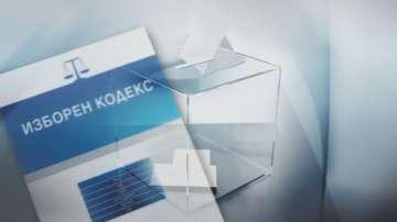 Промените в Изборния кодекс отново влизат в правната комисия в сряда