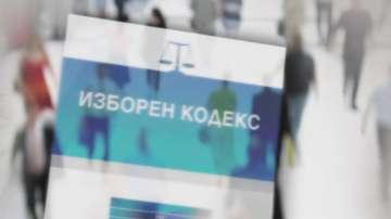 Правната комисия: Гласуваме само машинно след местните избори през 2019 г.