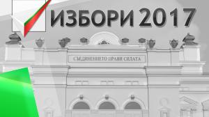 12 депутати са подали заявления от кой район желаят да бъдат обявени за избрани