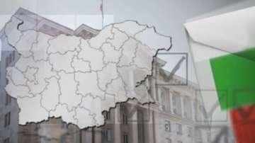 Краен срок за регистрация на партиите в РИК