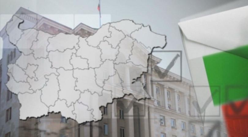 Франс прес: Българите си избраха президент русофил