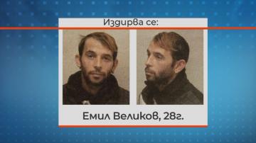 Как арестант успя да избяга от полицията в Разград?