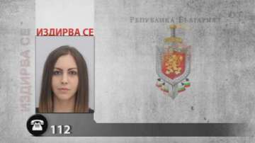 Полицията издирва момиче в неизвестност от два дни