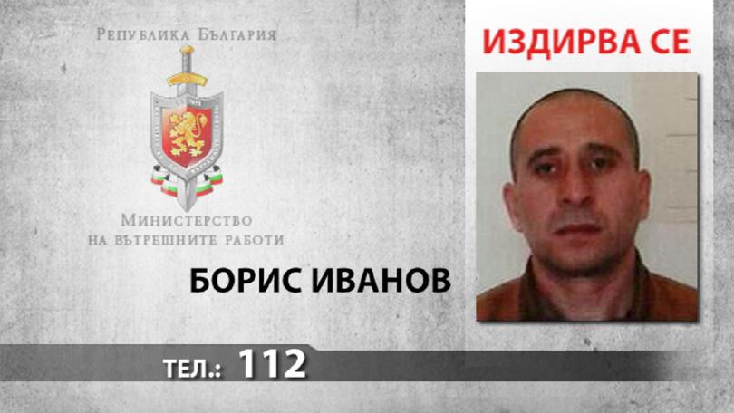МВР издирва 48-годишният Борис Иванов, който е с 13-годишна присъда