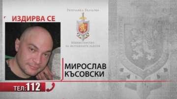 Армията се включва в издирването на изчезналия в Стара планина