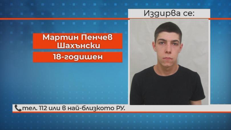 Издирва се 18-годишният затворник Мартин Шахънски, избягал от общежитие от