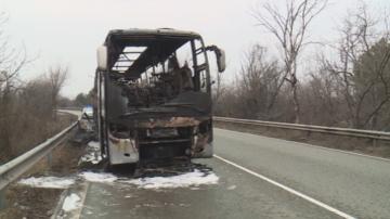 Изгоря турски автобус на пътя Русе - Бяла